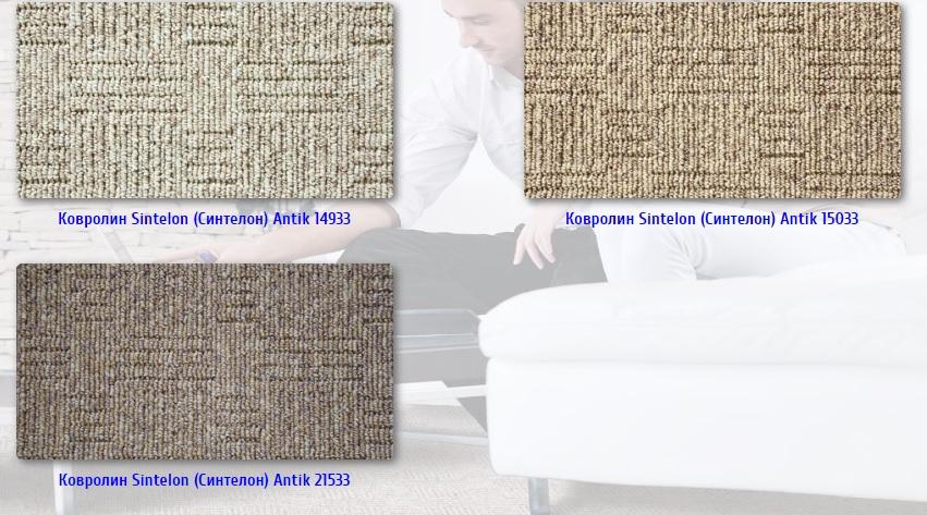 Ковровое покрытие Синтелон коллекция Антик